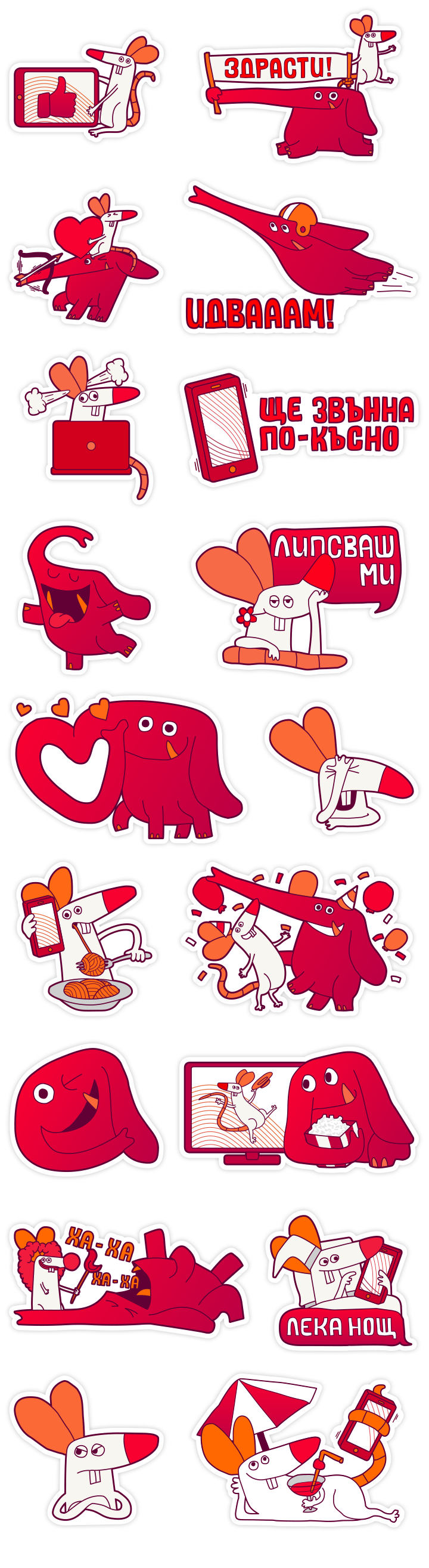 mtel Viber stickers