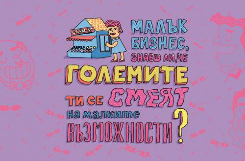 GoleniteMalki